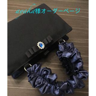 ayaka様オーダーページ(レビューブックカバー )(ブックカバー)