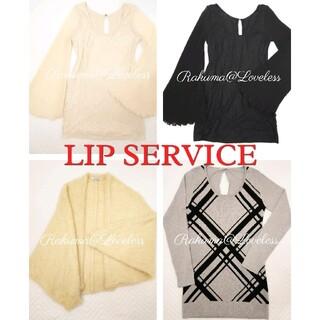 リップサービス(LIP SERVICE)のリップサービス カーデ ワンピ 4点セット(ミニワンピース)