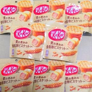 Nestle - 【8袋】ネスレ キットカット ビッグリトル 麦の恵みの全粒粉ビスケット パウチ