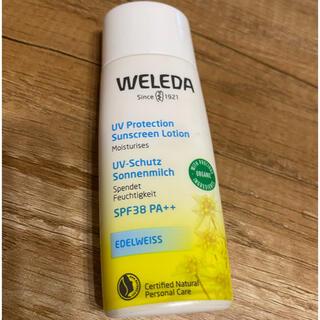 ヴェレダ(WELEDA)のヴェレダ エーデルワイスUVローション 50ml(日焼け止め/サンオイル)