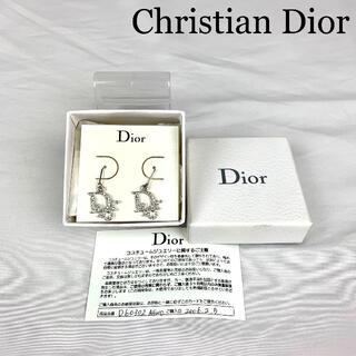 Christian Dior - Christian Dior ロゴ ラインストーン ピアス 未使用