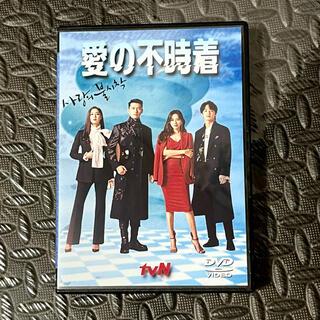 《トールケース付き!》 愛の不時着 DVD 全話 8枚組