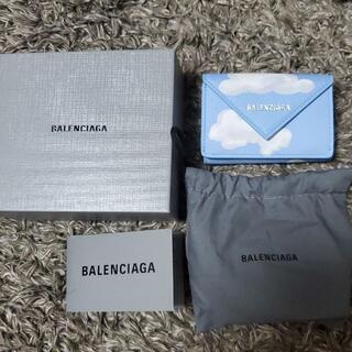 バレンシアガ(Balenciaga)のバレンシアガ ペーパー ミニウォレット 財布 雲(財布)
