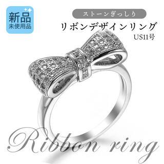 シルバー 22号 リング リボン キラキラ かわいい 指輪 地雷系 レディース