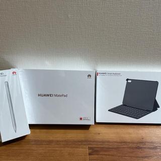 HUAWEI - MatePad Wi-Fiモデル BAH3-W59