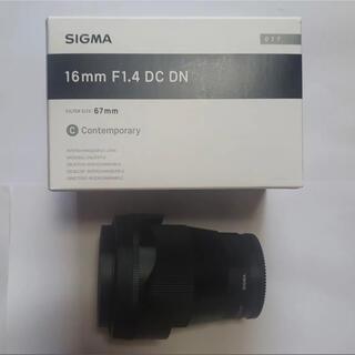 SIGMA - SONY Eマウント 16mm F1.4 DC DN シグマ