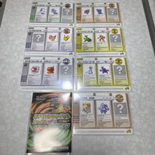 ポケモン - ポケモンバトルカードe+ ルビー&サファイア P001-007 プロモセット。