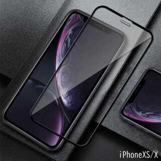 アイフォン XS , X 全面保護 強化ガラス 保護 フィルム 10 10s(保護フィルム)