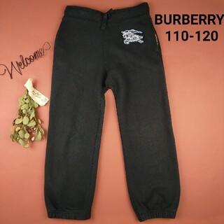 BURBERRY - 【美品】バーバリーチルドレン ビッグホース スウェット パンツ 110 120