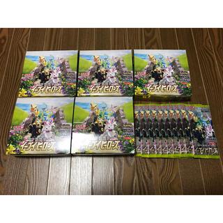 ポケモン - イーブイヒーローズ 5box 10パック
