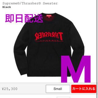 Supreme - Supreme Thrasher Sweater ブラック M