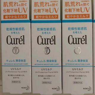Curel - 要在庫確認■ キュレル  潤浸保湿 UVミルク SPF30 PA+++ 3個