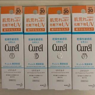 キュレル(Curel)の要在庫確認■ キュレル  潤浸保湿 UVミルク SPF30 PA+++ 4個(フェイスクリーム)