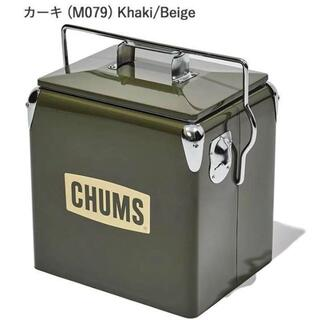 CHUMS - 【新品未使用】チャムス スチールクーラーボックス 12L CH62-1128