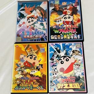 バンダイ(BANDAI)の☆4本セット☆ 映画クレヨンしんちゃん  DVD(キッズ/ファミリー)