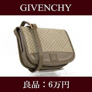 GIVENCHY - 【全額返金保証・送料無料・良品】ジバンシィ・ショルダーバッグ(I032)