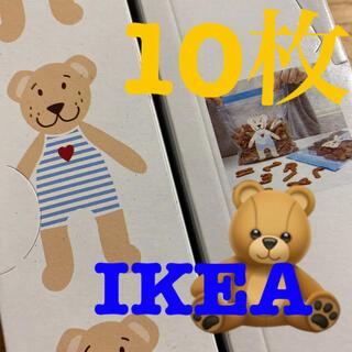 IKEA - IKEA くま 10枚 ジップロック