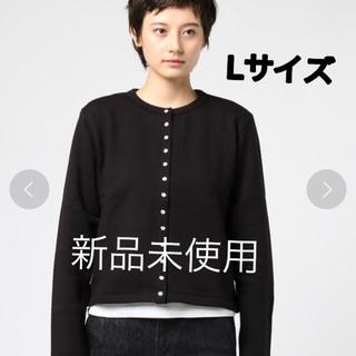 agnes b. - 匿名発送【アニエスベー】新品未使用 裏起毛カーディガンLサイズ