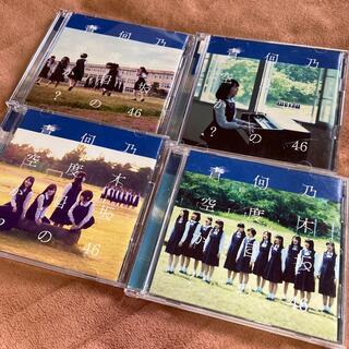 ノギザカフォーティーシックス(乃木坂46)の何度目の青空か? 中古 type A B C 通常盤 セット(女性アイドル)