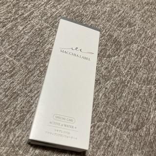 マキアレイベル(Macchia Label)のマキアレイベルアクティブミクロンウォーター+ 90mL(化粧水/ローション)