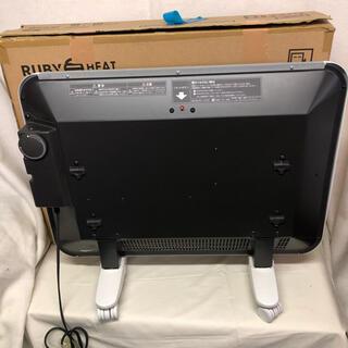【90分限定価格】グリーンウッド 電気パネルヒーター(電気ヒーター)