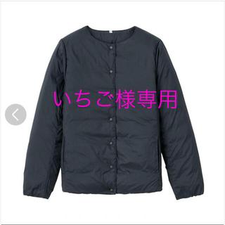 ムジルシリョウヒン(MUJI (無印良品))の新品無印 軽量フレンチダウンポケッタブルノーカラーブルゾン XL 黒(ダウンジャケット)