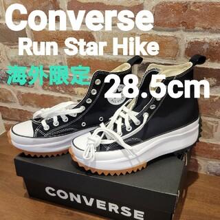 CONVERSE - Converse☆Runstar hike28.5cmコンバースランスターハイク