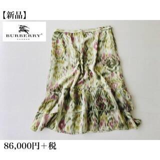 BURBERRY - 入れ替えにつき【新品】バーバリーロンドン 三陽商会 シルク アート風 スカート