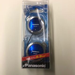 Panasonic - 『箱無』パナソニック ステレオヘッドホン RP-HZ47-A ブルー(1コ入)