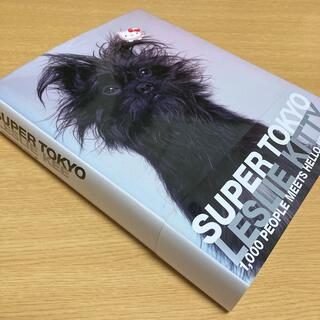 SUPER TOKYO  LESLHE KITTY(一般)