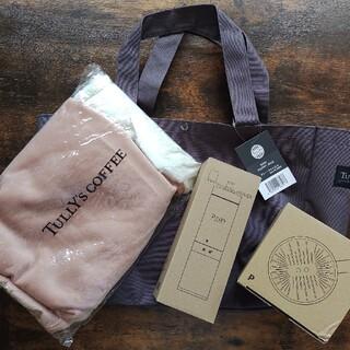 タリーズ福袋セット コーヒーミル ドリッパー トートバッグ ブランケット(調理道具/製菓道具)