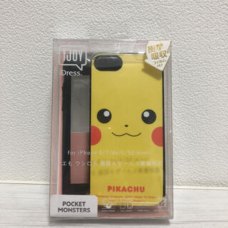 ポケモン(ポケモン)のiPhoneケース ピカチュウ iPhoneSE(第二世代) 8 7 6s 6(iPhoneケース)