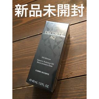 COSME DECORTE - 【新品未開封】コスメデコルテ AQ オイル インフュージョン 40ml