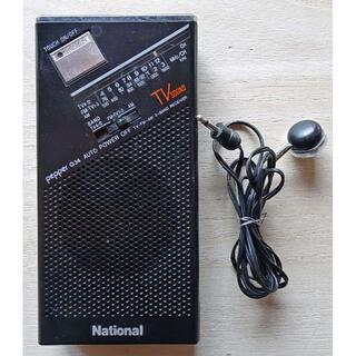 JUNK! ナショナルのポケットラジオ「RF-034」 はいかがですか?