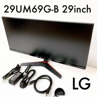 エルジーエレクトロニクス(LG Electronics)のLG ゲーミング モニター 29UM69G エルジー 29インチ(ディスプレイ)
