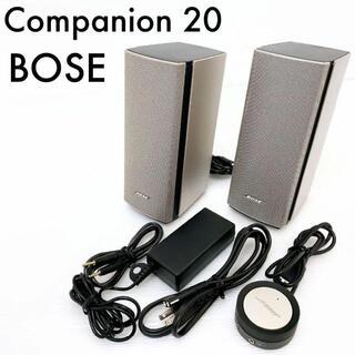 BOSE - Bose Companion 20 マルチスピーカーシステム ボーズ