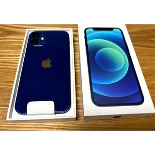 アップル iPhone12 mini 128GB ブルー simフリー