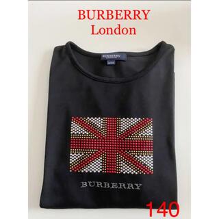 BURBERRY - 【140】バーバリーロンドン 長袖Tシャツカットソー  ブラック