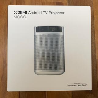 プロジェクター XGIMI Mogo モゴ 210ANSIルーメン