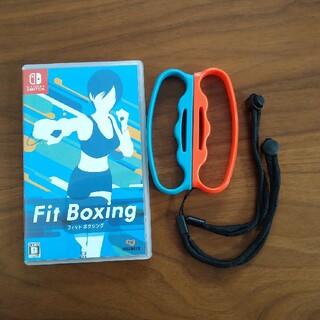 ニンテンドースイッチ(Nintendo Switch)のFit Boxing Switch グリップ付き(家庭用ゲームソフト)