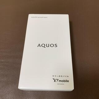 AQUOS - AQUOS sense 4 basic  シルバー
