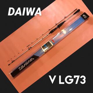 DAIWA - DAIWA ロッド ライトゲーム  V LG73