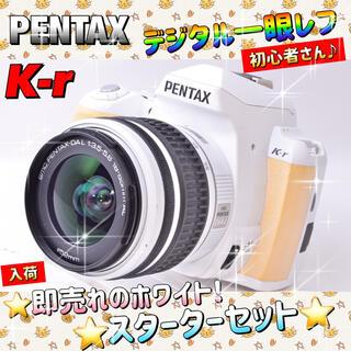 PENTAX - Wi-Fi転送OK K-r ハロウィンを撮る♪秋の撮影♪一眼レフで全集中♪