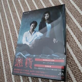 悪貨 Blu-ray