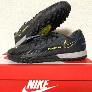 【新品】NIKE ナイキ メンズ スポーツ トレーニング シューズ 靴 26.5