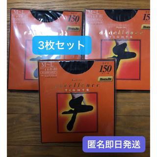 カネボウ(Kanebo)のエクセレンス タイツ 150D M-L カネボウ Kanebo ピュアブラック(タイツ/ストッキング)