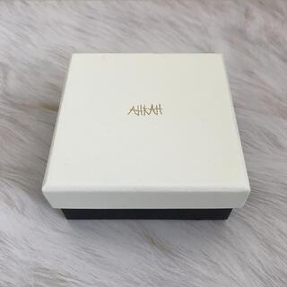 AHKAH - AHKAH アクセサリー 空箱