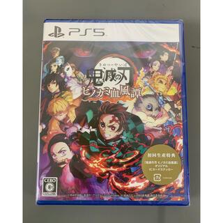 PlayStation4 - 鬼滅の刃 ヒノカミ血風譚 PS5