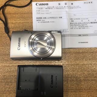 Canon - キャノン IXY650