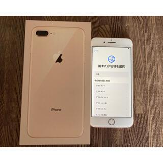 iPhone - iPhone 8 Plus 本体 ゴールド 64G